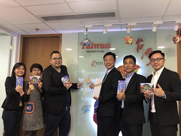 金門香港旅遊業簽備忘錄 促港人訪台