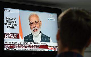 """印度总理纳伦德拉·莫迪(Narendra Modi)周三(3月27日)发表全国电视讲话,宣布该国晋身""""太空强国""""。(Prakash Singh/AFP/Getty Images)"""