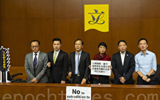 香港周日遊行反修訂逃犯條例