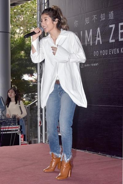 Rima Zeidan,Kowen
