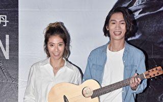 瑞瑪‧席丹首辦簽唱會 柯智棠伴唱送吉他