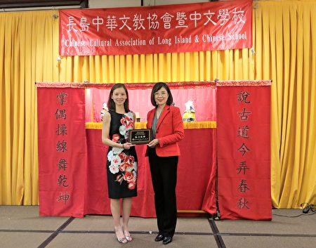 纽约华侨文教中心副主任王盈蓉颁发奖状给会长施钰美。