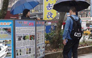 台湾野柳景点 他们风雨无阻讲真相