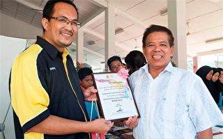 组图:马来西亚一学院八百学生学炼法轮功