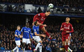利物浦客平讓出英超榜首 曼聯重返前四