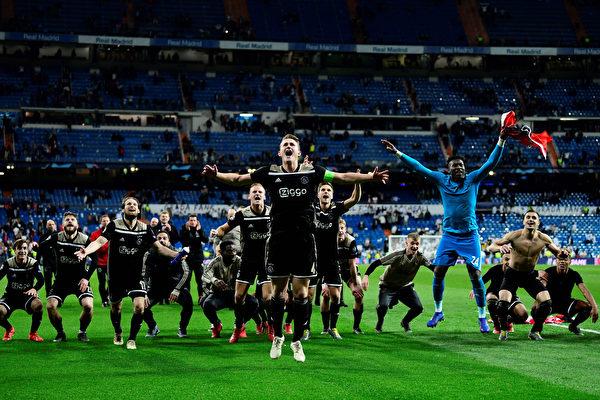 欧冠1/8决赛 阿贾克斯淘汰皇马