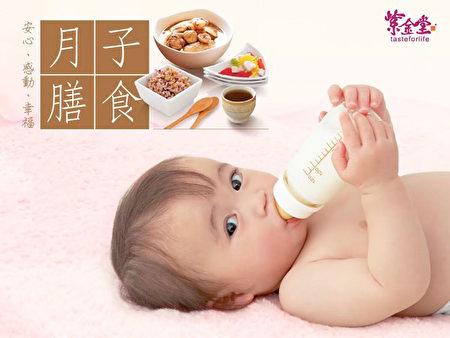 澳洲華人媽媽:月子這樣吃,產后迅速恢復