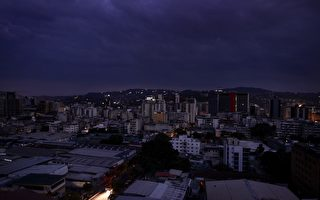 委內瑞拉大停電