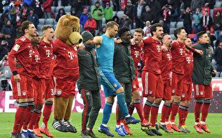 拜仁慕尼黑挤下多特蒙德 重新领跑德甲