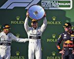 F1揭幕战:梅奔博塔斯力压汉密尔顿夺冠