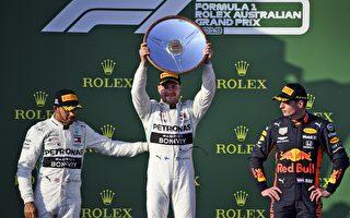F1揭幕戰:梅奔博塔斯力壓漢密爾頓奪冠