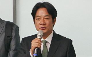 台政壇震撼彈 賴清德登記黨內總統初選