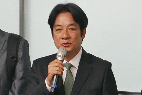 台政坛震撼弹 赖清德登记党内总统初选