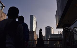 大陸地方財政拉警報 首都北京也喊窮