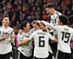 欧洲杯预选赛:德国23年来首次客胜荷兰