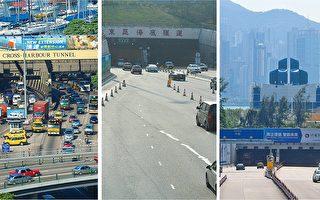 香港政府或再撤三隧分流議案
