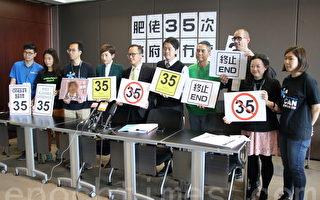 香港環保署建議上調PM2.5超標次數 議員質疑