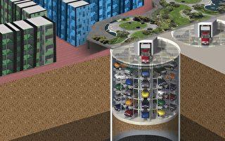 香港運輸署倡建地下停車場 提供二百泊車位