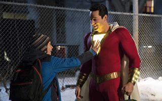 《沙赞!》少年变身英雄 一改DC沉重风格