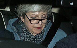 英首相以辞职换脱欧草案通过 议会续寻出路