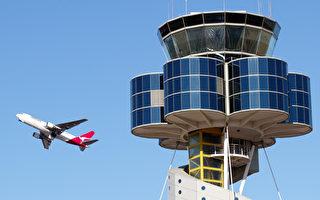 工作量激增 悉尼机场空交管制员几近崩溃