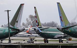 5個月2次空難 數國暫停營運737 MAX 8客機