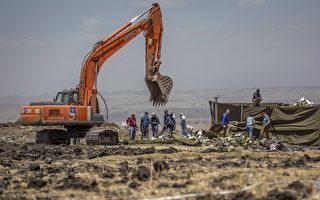 埃塞俄比亚客机空难 华人新移民遇难