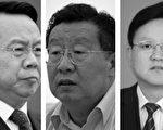 遭恶运的三任辽宁省本溪市委书记