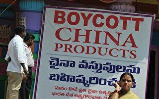 週二,數百名印度貿易商在首都新德里燒毀中國商品抗議中方對印度的貿易和外交政策。圖為2016年印度右翼組織宣傳「抵制中國產品」的海報。(Noah Seelam/AFP/Getty Images)