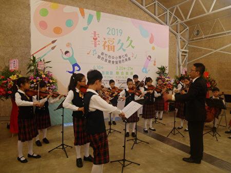 东园国小弦乐团
