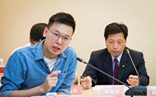 中共統戰進逼 林飛帆:須快設協議監督機制