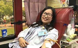 血量不足  衛生福利部桃園醫院發起捐血活動
