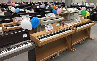日本最大  名牌钢琴销售商Pianoplaza