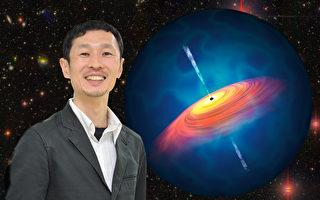 清華攜手國際團隊 發現宇宙百個超大黑洞