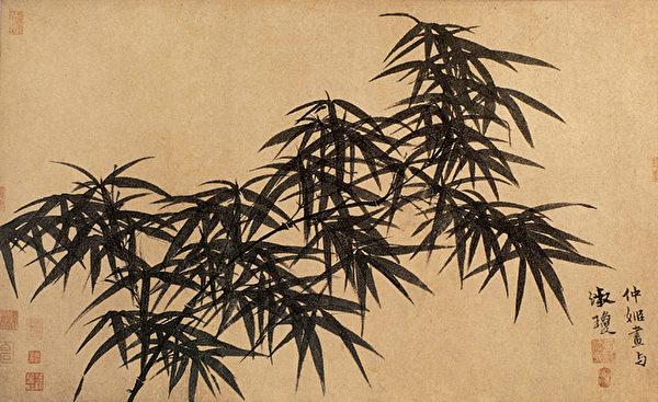 元 管道昇《墨竹图卷》,纸本墨笔,北京故宫博物院藏。(公有领域)
