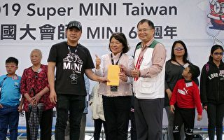 Taiwan MINI库柏车大会师  黄敏惠谢车友爱心公益