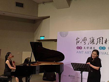 鋼琴家陳昭惠與女高音歌唱家林鄉雨(林寶雲/大紀元)