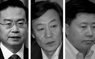 大庆市迫害法轮功的中共高官 沦为阶下囚