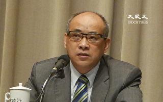 港人移民台湾购屋 国发会:对房地产影响不大
