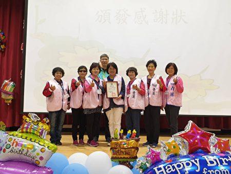 竹北婦聯清溪協會接受表揚