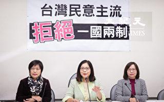 批韩国瑜访中联办 立委:为一国两制背书