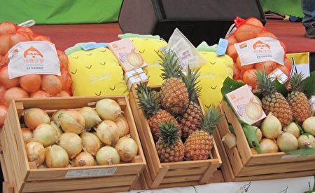 3月份起品嚐屏東洋蔥與鳳梨正對時,屏東縣府邀請大家品嚐當季美味。