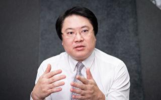 【专访】林右昌:朝野应捍卫中华民国台湾