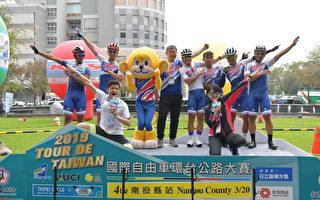 国际自由车环台南投站 181位顶尖好手竞技