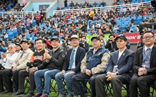 中华职棒30年球季开幕Lamigo6比2逆转 盼夺3连霸