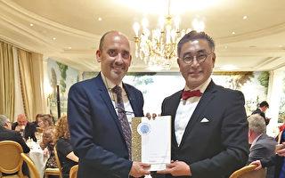 OIV副理事長Yann Juban頒發陳千浩助理教授金牌獎(駐法國臺北代表處提供)