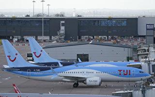 波音737 Max緊急迫降奧蘭多機場
