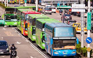 交通部:公路客運票價將調漲1~2成