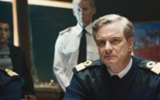 《庫爾斯克號:深海救援》影評:是否把救人擺第一 是救援成敗關鍵