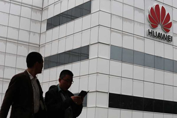 華為最大手機組裝商暫停部分中國生產線